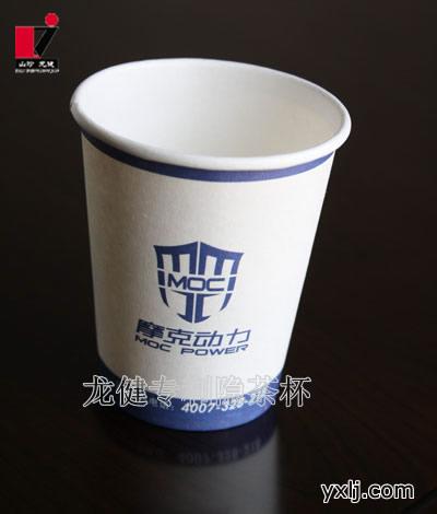 龙健专利隐茶杯