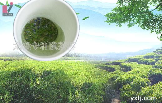 龙健专利变量隐茶杯